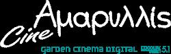 Θερινός Κινηματογράφος Cine Αμαρυλλίς